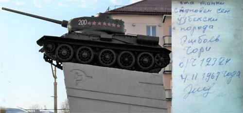 Чори ЭШБОЕВ: Хотел, чтобы люди знали, что танк установил солдат из Узбекистана