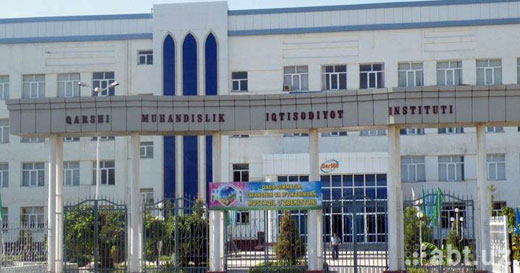 В Китабе появится новая специализированная школа, а в Гилане – академический лицей