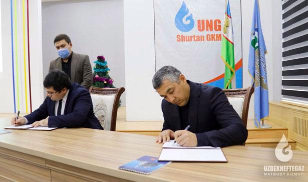 Шуртанский ГХК и Ташкентский ХТИ договорились о взаимопонимании