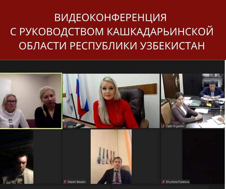 Ольга ГУСЕВА: Нам хотелось бы наладить более тесное межрегиональное взаимодействие с Кашкадарьинской областью