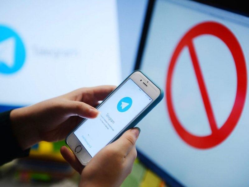 Школьники разместили в Telegram-группе класса порнографические материалы