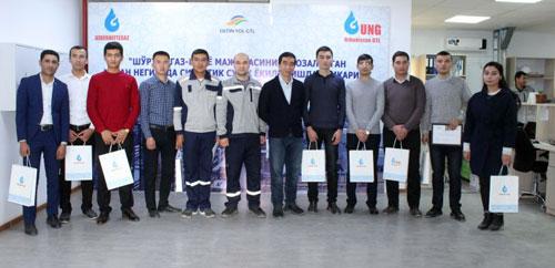 Одаренным студентам – стипендия UzGTL