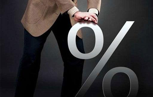 БАНКИ СНИЗИЛИ ПРОЦЕНТНЫЕ СТАВКИ ПО ВКЛАДАМ ДО 18%, А ПО КРЕДИТАМ В НАЦВАЛЮТЕ – ДО 21-24%