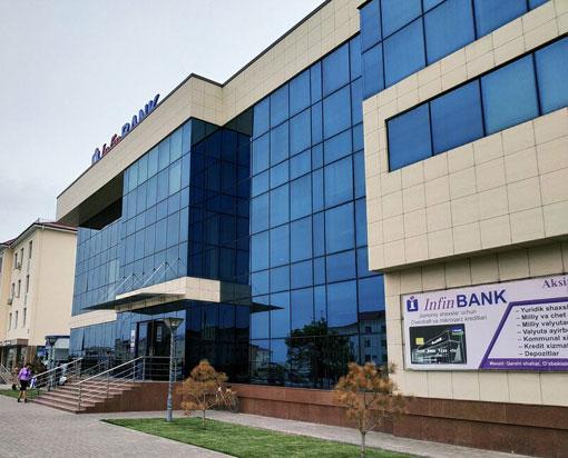 Переход на «дистанционку» не уберег сотрудников филиала АКБ «InFinBank» от заражения коронавирусом