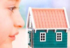 Сиротам, достигшим совершеннолетия, выдадут по 1-комнатной квартире