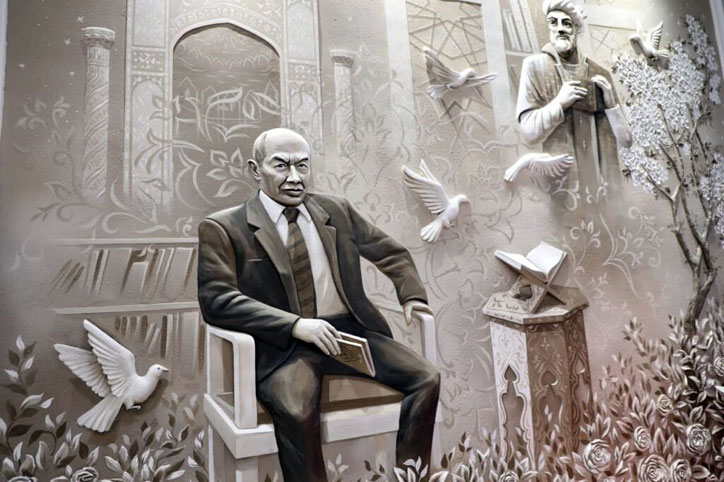 В Касане открылась библиотека имени Абдуллы Орипова
