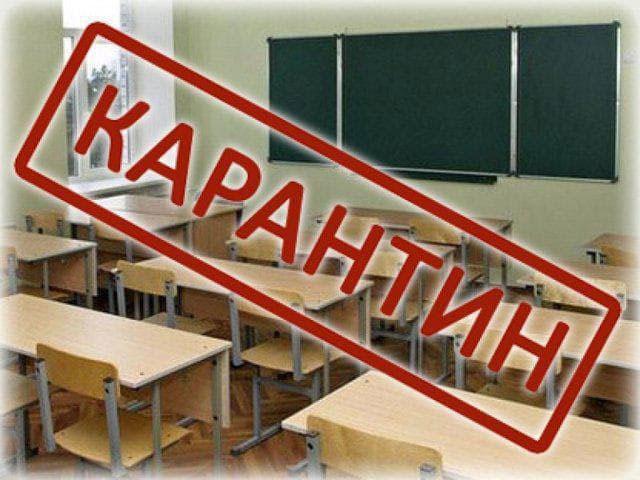 В Яккабаге коронавирусом заболели 20 учеников