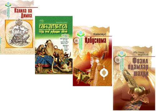 КЕНГ БИР ФАЗО, БУЮК МАШҚ МАЙДОНИ, УНУТИЛМАС ХОТИРА
