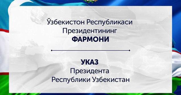 ПАНДЕМИЯНИ ЖИЛОВЛАШДА ЖАСОРАТ КЎРСАТГАНЛАР МУКОФОТЛАНДИ