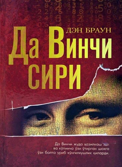 САНЪАТ - ХУДО ЯРАТГАН ГЎЗАЛЛИККА ТАҚЛИДДИР